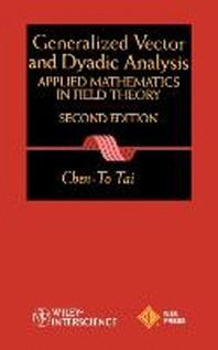 General Vector and Dyadic Analysis