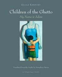 The Children of the Ghetto