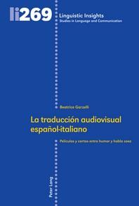 La traduccion audiovisual espanol-italiano