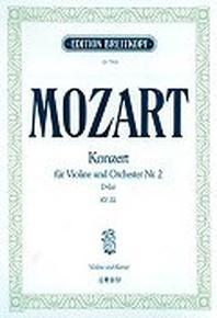 MOZART KONZERT FUR VIOLINE UND ORCHESTER NR.2 D-DUR KV 211