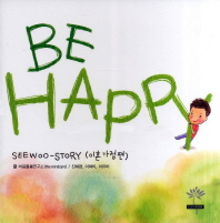 BE HAPPY: SEEWOO STORY(이혼가정편)