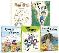 초등 새 학기 2-3학년 필독서