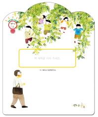제목 없는 그림책 1-4