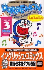 ドラえもん 日本語譯付 VOLUME3