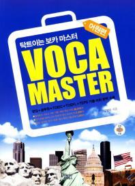 VOCA Master: 어원편