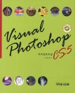 VISUAL PHOTOSHOP CS5