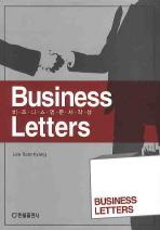 비즈니스 영문서작성: Business Letters