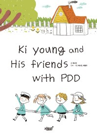 Ki Young and His friends with PDD