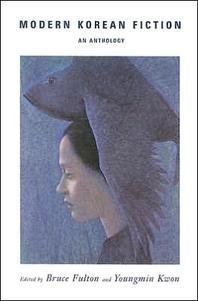 Modern Korean Fiction