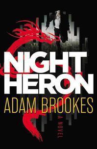 Night Heron Lib/E