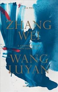 Zhang Wei / Wang Luyan