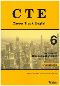 CTE. 6