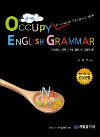 OEG Occupy English Grammar: 기초동사 시제 가정법 일치 태 조동사 편