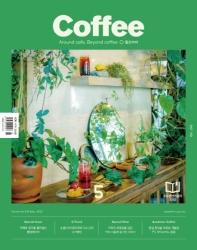 월간 커피(2021년 5월호)