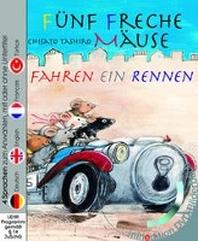 Fuenf freche Maeuse fahren ein Rennen (Buch mit DVD)