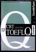 CBT TOEFL Q(STRUCTURE)(CASSETTE TAPE 5개)
