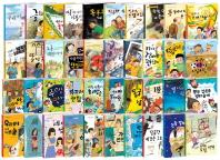 아이앤북의 창작동화 시리즈 세트