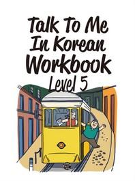 Talk To Me In Korean Workbook(톡투미인코리안 워크북) Level. 5
