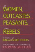Of Women, Outcastes, Peasants, and Rebels, 1
