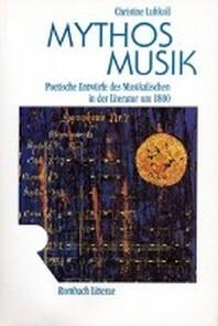 Mythos Musik