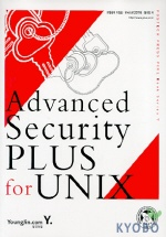 ADVANCED SECURITY PLUS FOR UNIX