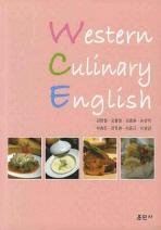 WESTERN CULINARY ENGLISH