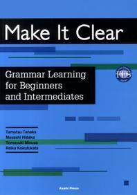基本文型から學ぶ大學英語