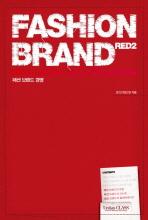 FASHION BRAND RED. 2