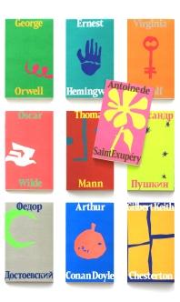 열린책들 창립 35주년 기념 세계문학 중단편세트(NOON)