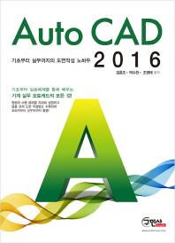 Auto CAD 2016