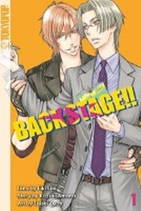 Back Stage!! 01