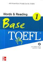 Words & Reading Base TOEFL 1