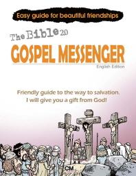 성경 2.0 복음 메신저(영어판)