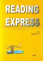 READING EXPRESS. LEVEL 3