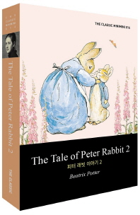 The Tale of Peter Rabbit. 2(피터 래빗 이야기)