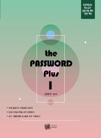 The PASSWORD plus. 1(2022)