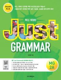 Just Grammar. MG 2A