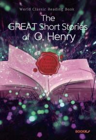 오 헨리 위대한 단편집 (25편) : The Great Short Stories of O. Henry (영문판)