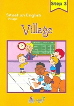 Village (Situation English Step 3) (부록 포함)