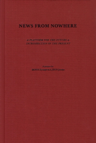 New from Nowhere(적색)