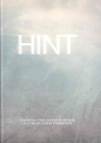 Hint(한성대 인테리어 디자인과 21회 졸업설계작품집)(2013)
