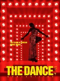 The Dance: 한국 댄스뮤직 100년사