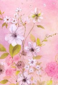 Rosy Garden Journal