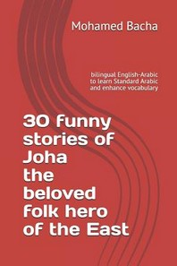 30 Funny Stories of Joha the Beloved Folk Hero of the East