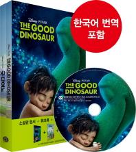 굿 다이노(The Good Dinosaur)