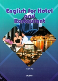 English for Hotel and Restaurant