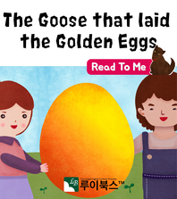 The Goose that laid the Golden Eggs - 인터랙티브 읽어주는 동화책