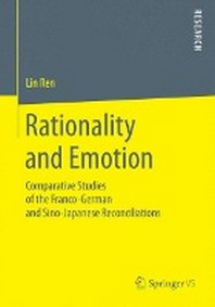 Rationality and Emotion