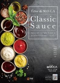 클래식 소스(Classic Sauce)