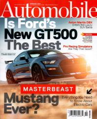 AUTOMOBILE MAGAZINE(USA)(2월)